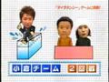 [2008-02-11 syukudai] guest Ichikawa Yui