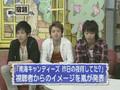 [20070423] Arashi no Shukudai-kun Part 1