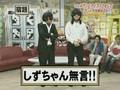 [20070423] Arashi no Shukudai-kun Part 2