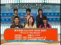 2007.02.28 TVK Shinkaigyo THSK part 3