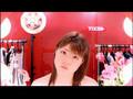 Morning Musume - Otome Gumi - Yuujou - Kokoro no Busu ni wa Naranee!