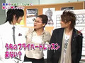 Kat-tun Vocal lessons part 2
