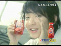 Lee Jun Ki- Pomegranate CF 2