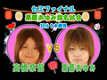 Nanae Takahashi vs Ayumi Kurihara