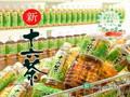 [CM]KinKi Kids - Asahi 16茶 ver.3(15s)