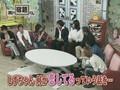 [2007.04.23]arashi no syoukudai kun
