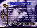 SMAPxSMAP ~ 15 Jun 1998