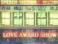 SMAPxSMAP ~ 12 Oct 1998
