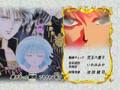 Fushigi Yuugi EP1