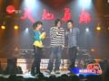 Xiao Zhu - School Concert