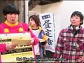 Akihabara@Deep Search 03