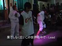 BEAT LIVE Akindo ~FuYu~ 2
