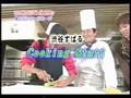 Subaru Cooking
