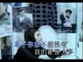Andy Lau ~Ma thong~
