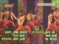 Carnival★ガンニバル_YOUtachi070107