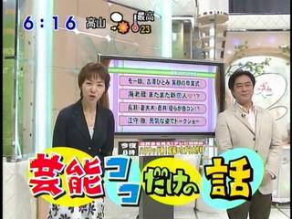 Yoshizawa Hitomi - Graduation [Mezame Wide 20070507]