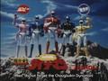 Super Sentai Commercials