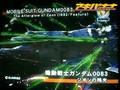 Gundam Exhibition