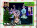 Perfume - News 20080215