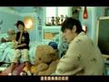 Jay Chou_LISTEN TO MOM