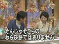 2007.05.10 Tabewazu Kirai Ou - Yamapi