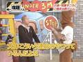 Arashi- Arashi no Shukudai-kun