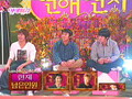 Love Letter 101604 - Kim Jung Eun 1 - Shinhwa
