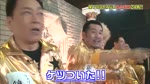 Batsu Game Enthusiastic Teachers 2012 VOSTFR - Partie 3/5