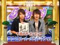sakigake-070516TEGOMASS.avi