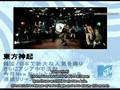 DBSK- MTV Msize Face English Subbed