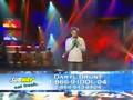 Daryl Brunt - When You Believe