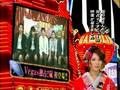 [2007.05.02] Arashi Vegas