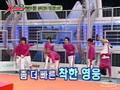 DBSK - JaeJoong Scardy Cat.mpg