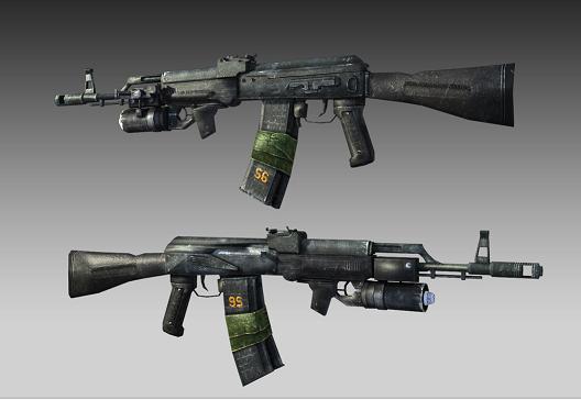 Udarnaya Cila Kalashnikov