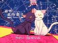 Sailor Moon Super op 1
