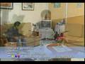 Delfin Asta el Fin - Torres gemelas