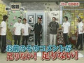 20070521 Arashi no Shukudai-kun Part 1