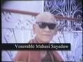 Mahasi Sayadaw & Dipa Ma