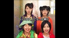 Aisuru-hito no Namae wo Nikki ni.avi