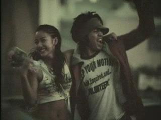 Hyori & Eric - Anymotion