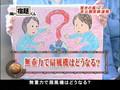 Experimentos Aiba + Ohno