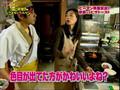 [2007.05.12] MagoMago Arashi Sho and Nino