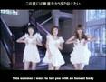 Koi Suru Angel Heart [Subs]