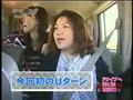 Dose Himadesyo? 05/25/2007