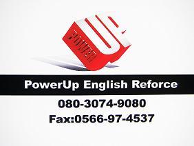 PowerUp Anjo Presentation