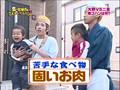 Mago Mago Arashi (12/02/07)