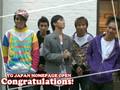 YG Japan Homepage opens