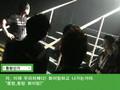 MTV VMAJ Backstage Clip [vmaj+badstar]