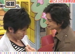 [2007-05-28 syukudai] nino VS jun_fight!