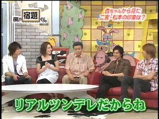 [2007-05-28 syukudai] guest suzuki anne.